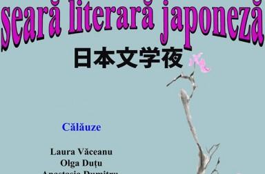 seara-litera-japoneza